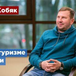 Павел Кобяк сел и поехал